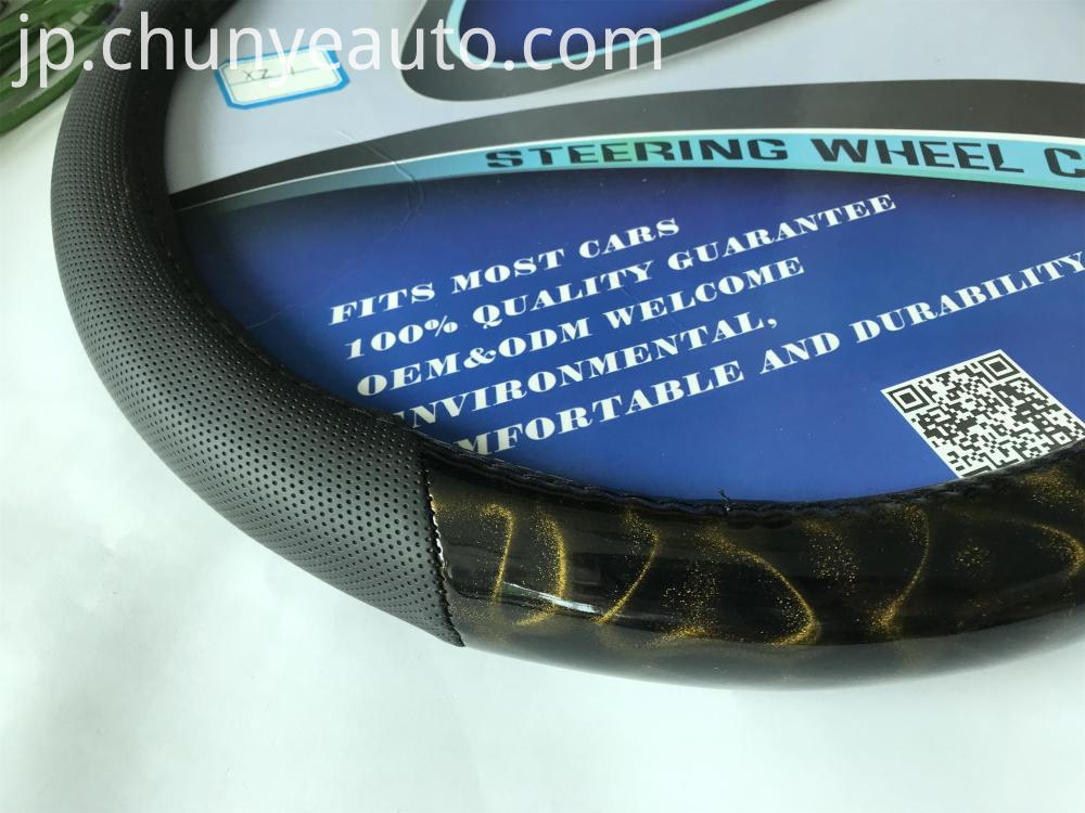 PVC steering wheel cover