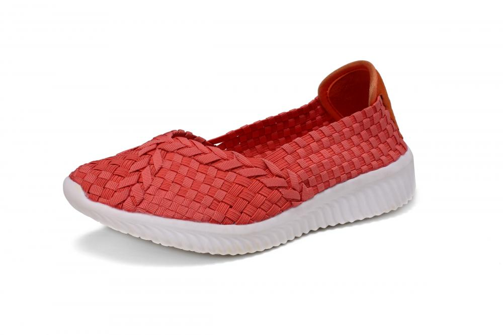 Stylish Cool Woven Pumps