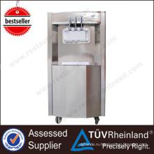 Кухонное оборудование трех вкусов Торговый использована мягкая машина мороженного