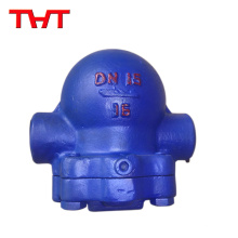 Armadilha de vapor de tipo flutuante de bola livre com alta qualidade
