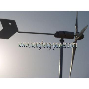 vent générateur d'énergie, maintenance gratuit, faible couple de démarrage, générant haute efficacité