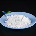 471-34-1 мелкодисперсный порошок карбоната кальция