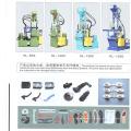 Hl-300g Вертикальные машины для литья под давлением для подошв обуви