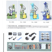 Hl-125g Plastic Product Injection Machines Price