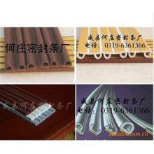 Supply of P-type E-type EPDM foam seal strip