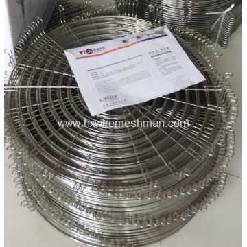 Chrome Metal Fan Guard