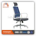 CM-B207ASW-31 appuie-tête maille chaise 2017 nylon accoudoir chaise de bureau