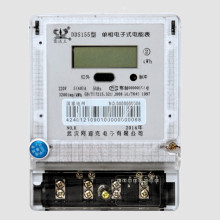 Однофазный счетчик электроэнергии типа CT для статического электричества