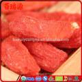 Ягоды годжи продаются в магазинах ягоды годжи на продажу в Калифорнии органических goji ягоды для продажи