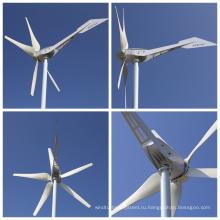 Серии Sky турбины 800Вт ветра для homeuse
