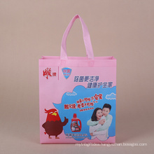 Professional Manufacturer Custom Logo Non-Woven Clothes Bag With Good Quality
