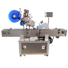 PM-610 Automatic Horizontal Bottle Machine Top Adhesive Sticker Labeling Machine  For Round Or Flat Jars/Bottles/Cans