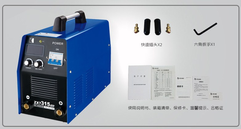 380V Industrial Welding Machines