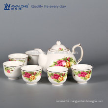 Rose Pattern Fine Bone China Chinese Kongfu Tea Sets In Gift Box, Modern Tea Sets For Adults
