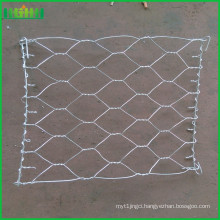 Professional gabion basket with low price