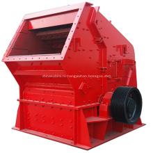 Оборудование для дробления гравия