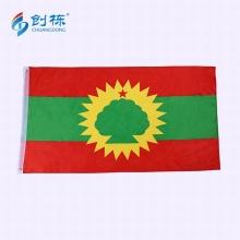 lanière de drapeau de pays en gros de couleur vive de vente chaude