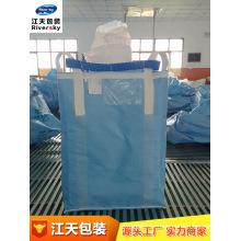 bolsa gigante de óxido de magnesio