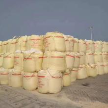 Industry Grade Bulk Highway Road Salt