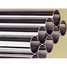 201 Grade Stainless Steel Welded Tube