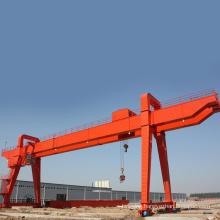 40 ton construction box double beam trolley gantry crane