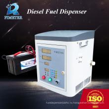 12 в двигатель постоянного тока мини топливораздаточная колонка с дизельным насосом шланг