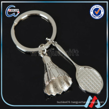 shuttlecock keychain
