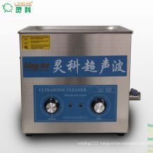 OEM Ultrasonic Cleaner for Glasses