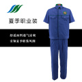 Coverall Dungaree Workwear Smock Fatigue Dress Work Clothes Overall School Uniform