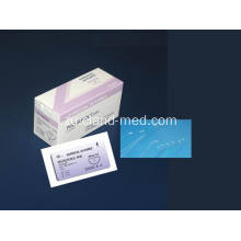 I-Absorbable Medical Polyglycolic Acid (PGA) Suture Yokuhlinzwa
