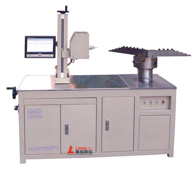 Non-standard Customized Pipe Fitting Marking Machine