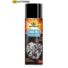 Auto Foamy Motor Reiniger Spray, Motor Carbon Cleaner