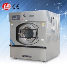 Hotel/Hospital Industrial Laundry Machine Washer and Dryer Machine (XGQ-50F/70F/100F)