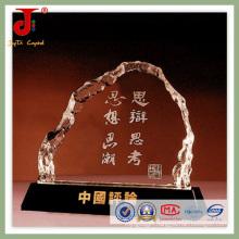 Custom Crystal Blank Trophy (JD-CB-315)
