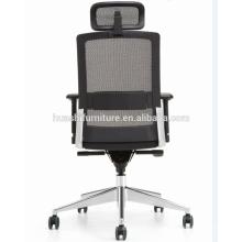 Х1-01 как-МФ новые дешевые офисное кресло с поддержкой шеи