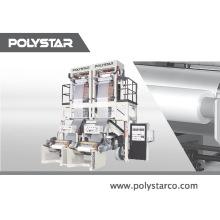 Двойная машина для полиэтиленовой пленки