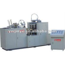 Cup-Papiermaschine (JY-A12)