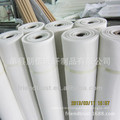 Mosquito Screen/Fly Screen/Fiberglass Window Screen Cloth