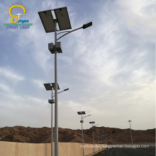 12V/24V Intelligent solar street light