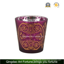 Christmas Laser Patterned Frosted Glass Candle Holder
