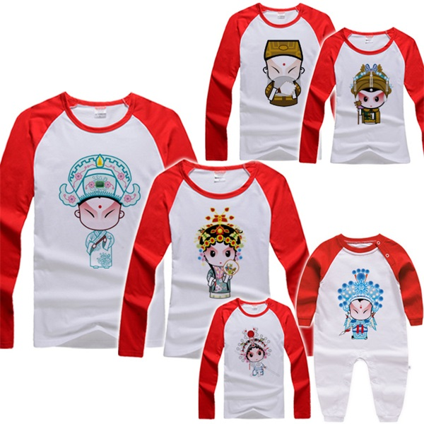 Cute Newborn Clothes