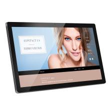 27 inch TFT-LCD Monitor