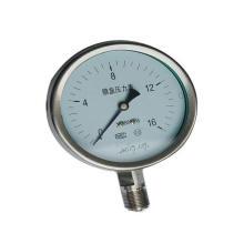 Medidor de medidor de pressão de aço inoxidável