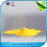 used for drinking water and industrial water treatment agent, and industrial wastewater, municipal sewage and sludge treatment