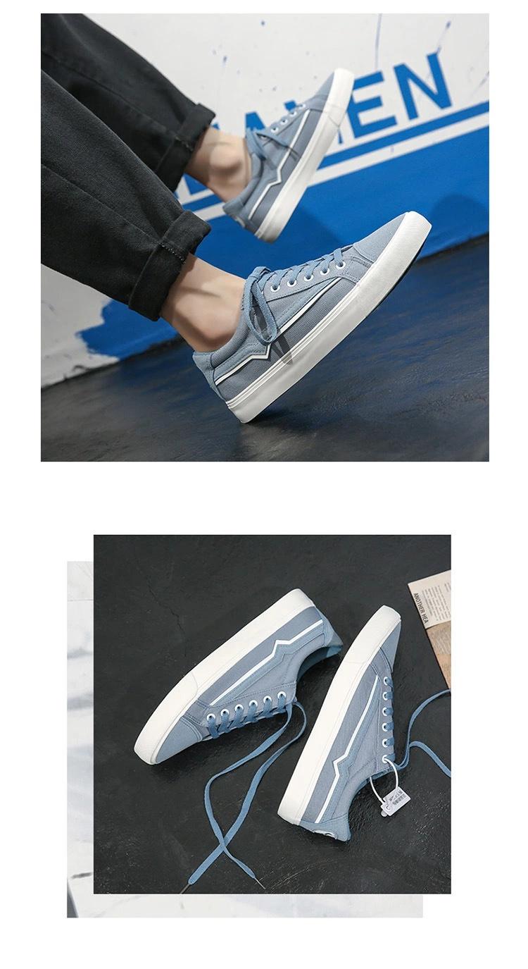 four colors design shoes