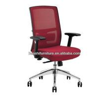 Х3-52Б-МФ новый дизайн поворотный исполнительный офисные кресла