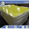 crack resistant clear/color acrylic partition wall panel