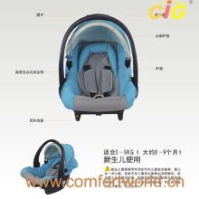 Siège d'auto pour poussette bébé (SAFJ03939)