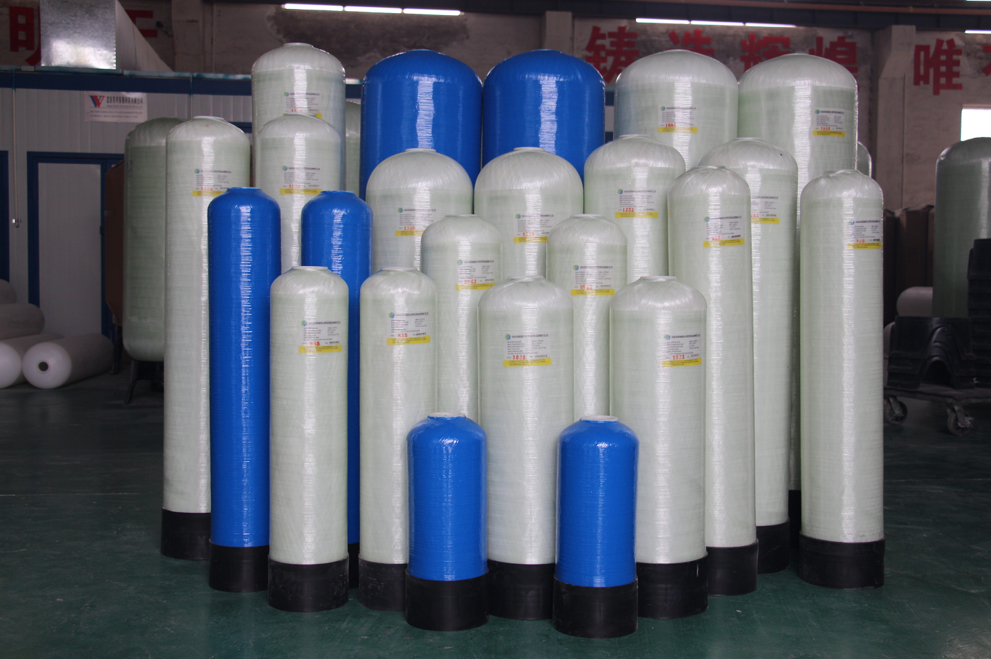 good quality FRP pressure tank