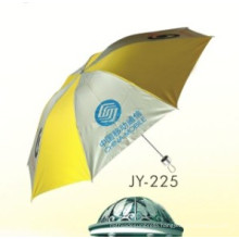 Advertising Umbrella (JY-225)